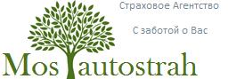 Mosautostrah